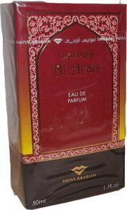 Mukhalat Al Arais