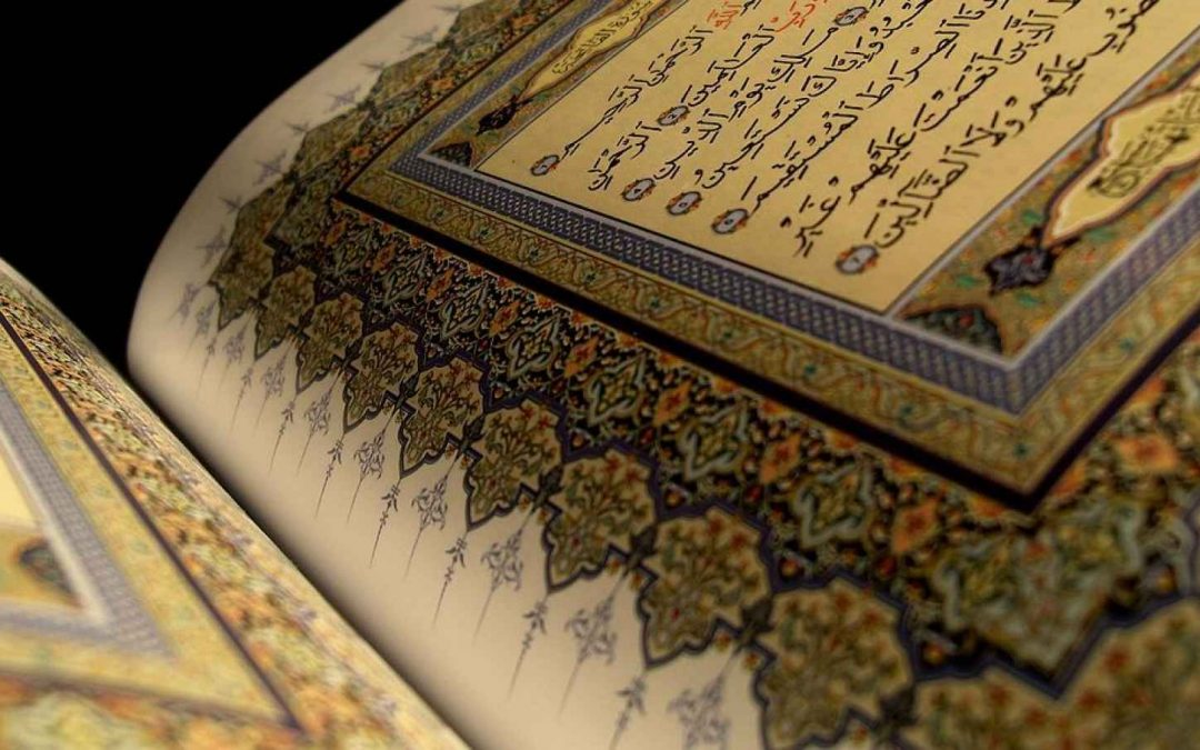 Integrity of the Quran